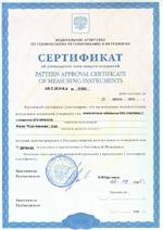 Сертификация компьютерных сетей